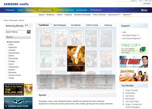 Samsung Movie Store